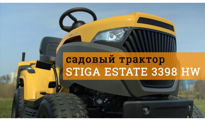 Садовий трактор Stiga Estate 3398 HW