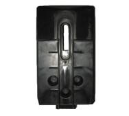 Крышка двигателя к бетономешалке Altrad Liv- фото