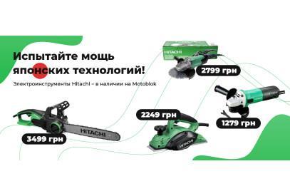 ispytayte-moshch-yaponskikh-tekhnologiy
