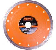 Алмазний диск DNIPRO-M 180 (22,2 Екстра -керамика)- фото